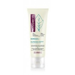 NOVIDERM BOREADE R EMULSION REPARADORA CONFORT 40ML